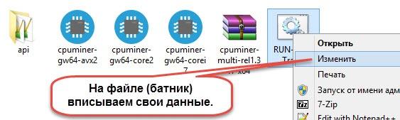 eobot-kak-zarabotat-oblakom-protc23.jpg