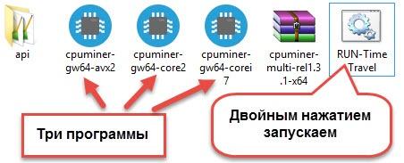 eobot-kak-zarabotat-oblakom-protc26.jpg