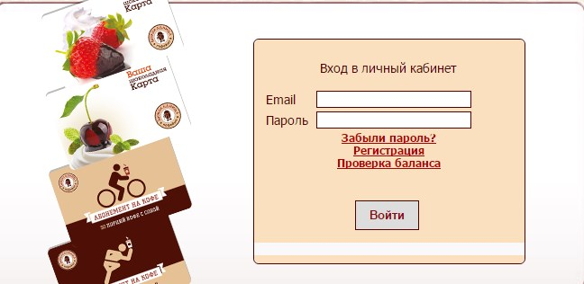 shokoladnitsa2.jpg