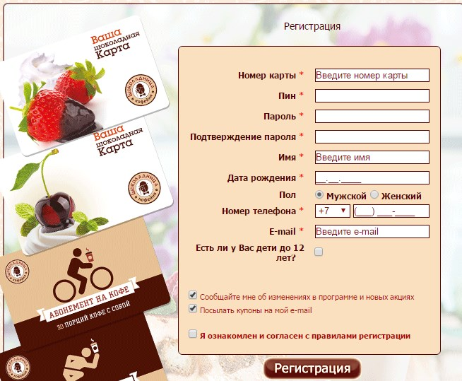 shokoladnitsa1.jpg