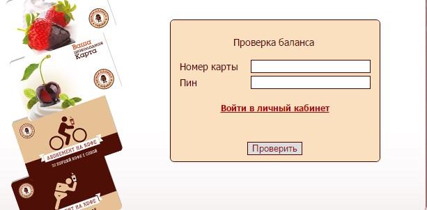 shokoladnitsa3.jpg