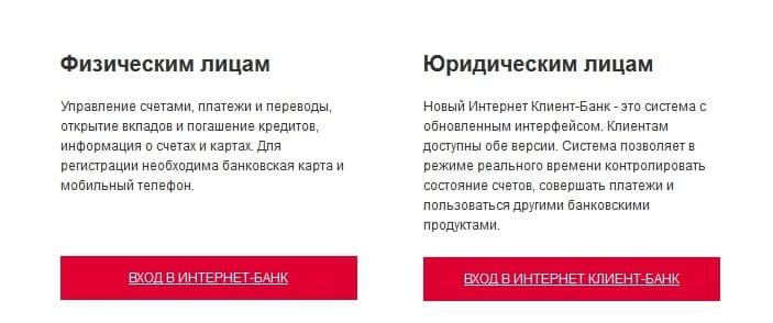 rosbank8.jpg