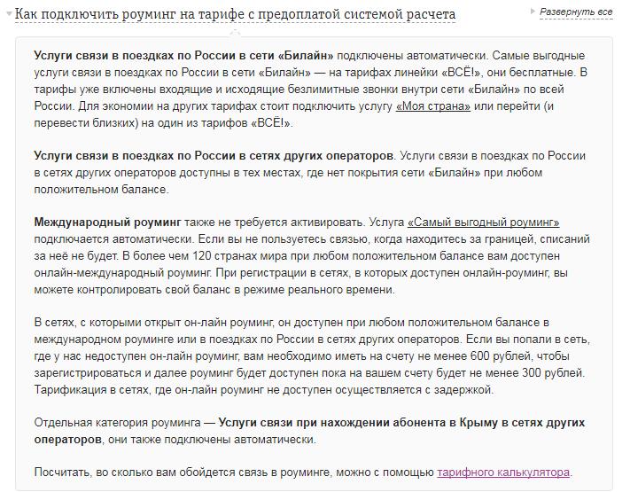 Screenshot_1-4.png