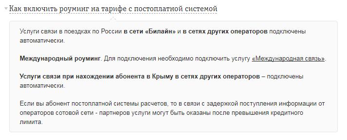 Screenshot_4-4.png