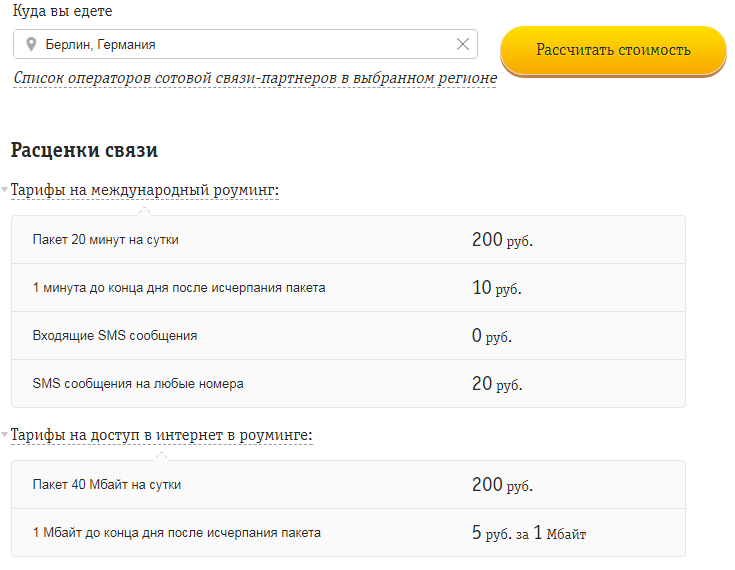 Screenshot_3-4.png