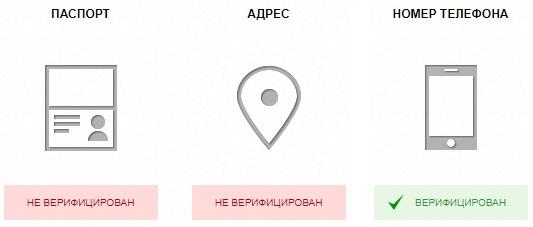 advcash_verifikaciya.jpg