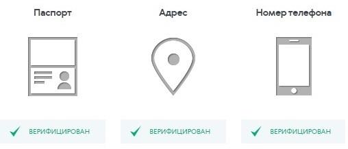 advcash_verifikaciya_2.jpg
