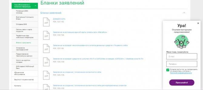 screenshot_174.jpg