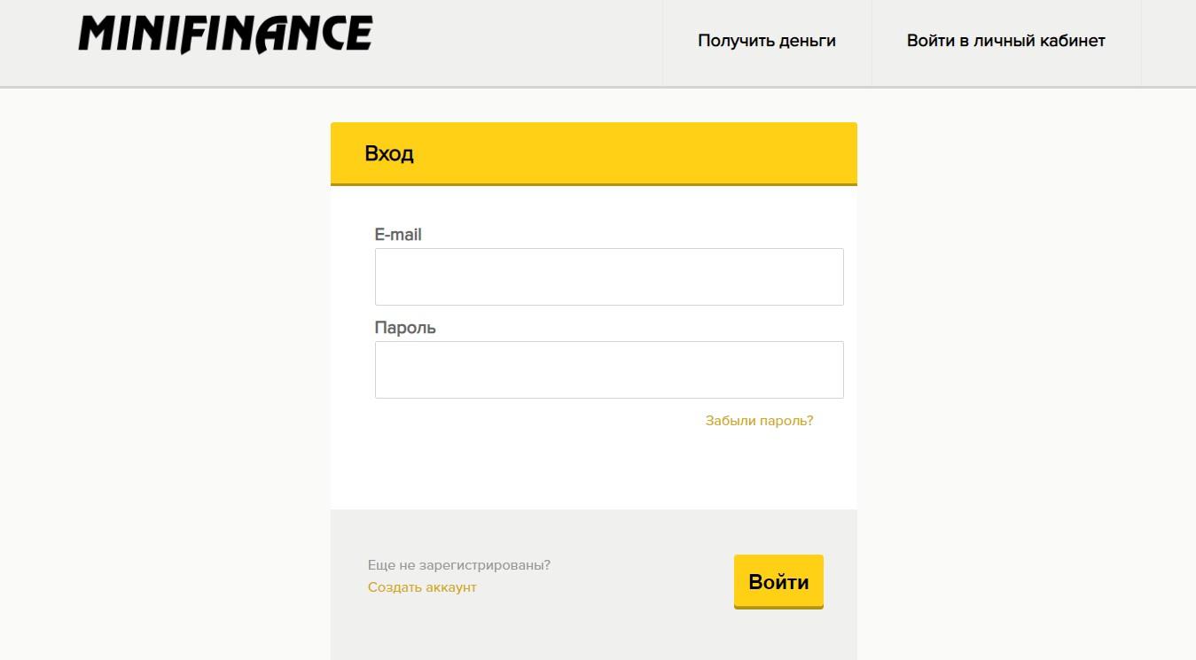 minifinance1.jpg
