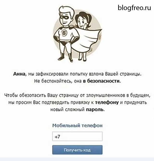 page-freeze.jpg