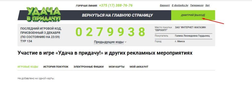 Screenshot_5-1024x381.jpg