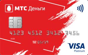 Карта-MTS-Smart-Деньги-1-300x189.png