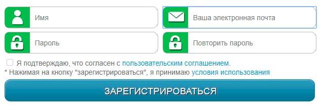 registratsiya-1.jpg