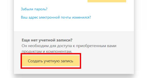 sozdanie-zapisi.png