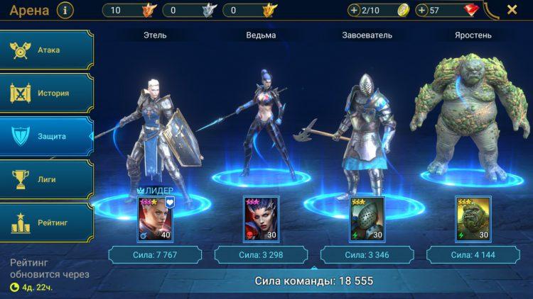 raid-shadow-legends-12_compressed-750x422.jpg