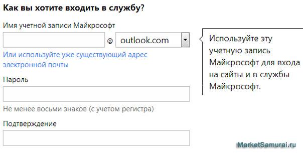 outlook-3.jpg