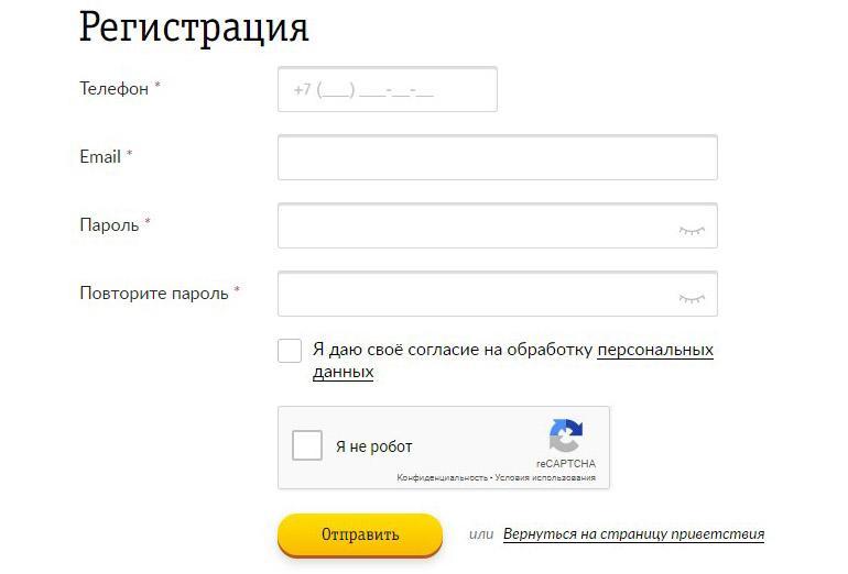 registraciya-s-kompyutera.jpg