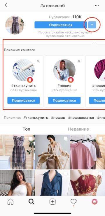 samie-populyarnie-hashtagi-instagram.jpeg