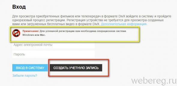divx-com-4-590x286.jpg