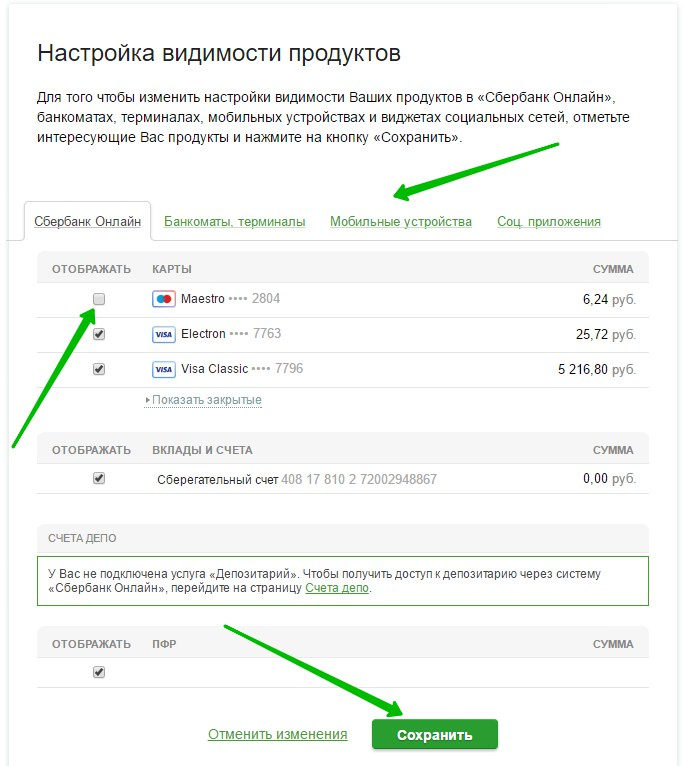 pochemu-ne-otobrazhaetsja-karta-v-sberbanke-onlajn3.jpg