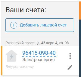 Screenshot_57.png