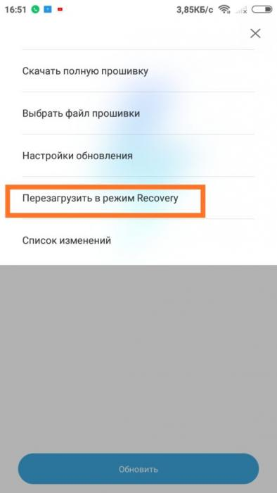 Screenshot_2018-01-27-16-51-13-140_com.android.updater-576x1024.jpg