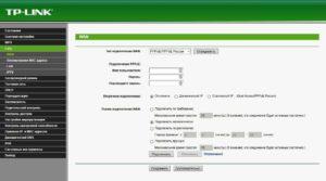 tip-podklyucheniya-wan-300x167.jpg