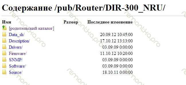 dir-300-nru-firmware.png