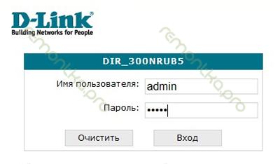 d-link-dir-300-b5-login.png