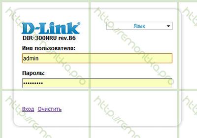 d-link-dir-300-b6-login.png