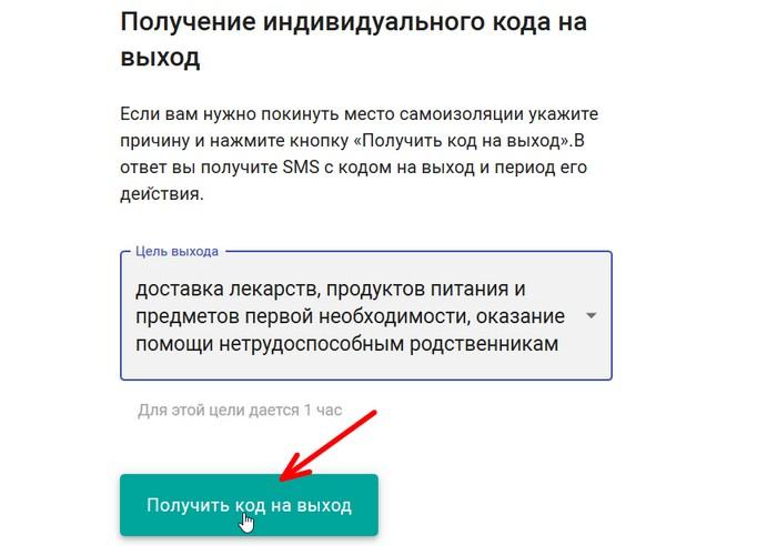 prichina-polucheniya-koda.jpg