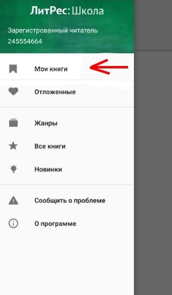 android-funktsii-1.jpg
