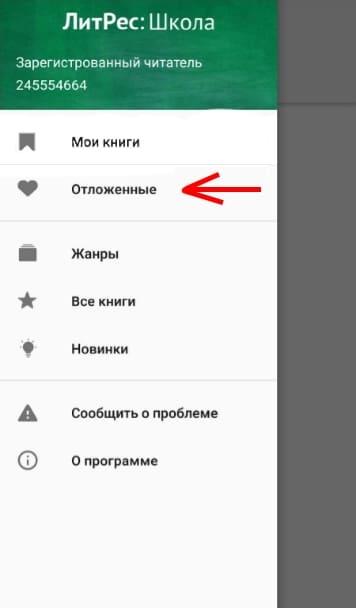 android-funktsii-2.jpg