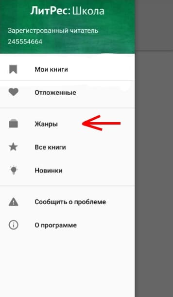 android-funktsii-3.jpg