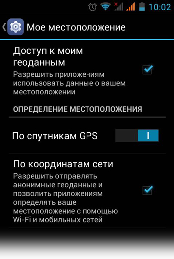 lost-android-phone-05.jpg
