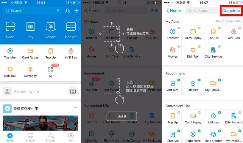 3-main-menu-app.jpg