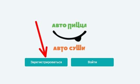 registratsiya-karty.jpg