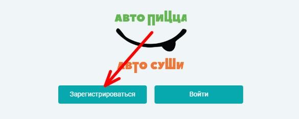 zaregistrirovatsya-1.jpg