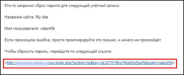 adminka-wp19.jpg