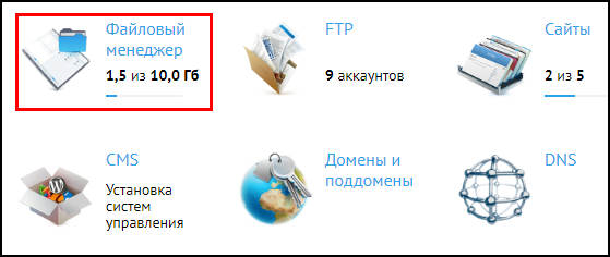 adminka-wp2.jpg