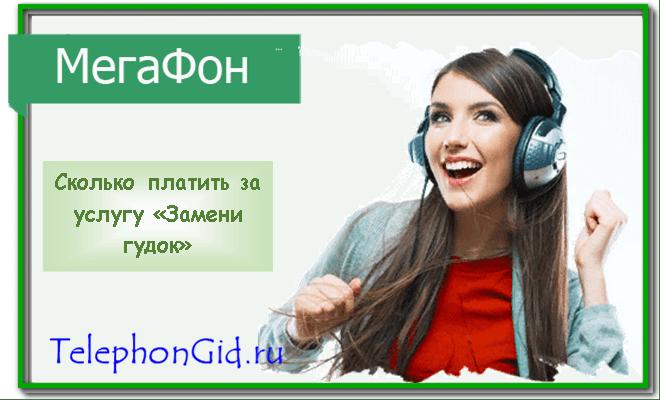 Novyj-risunok-2-22.png