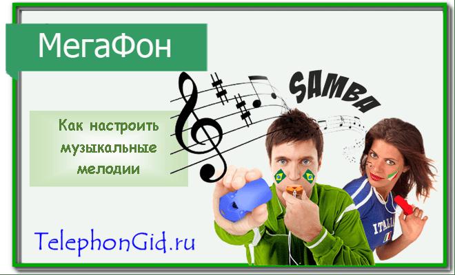 Novyj-risunok-3-9.png