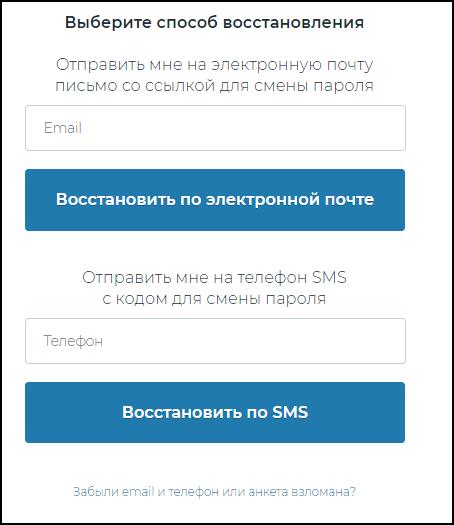 vybrat-sposob-vosstanovleniya-v-fotostrane.png