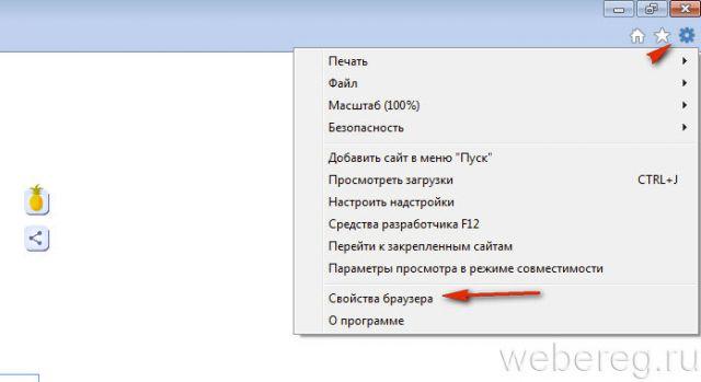 ud-parol-vk-11-640x349.jpg