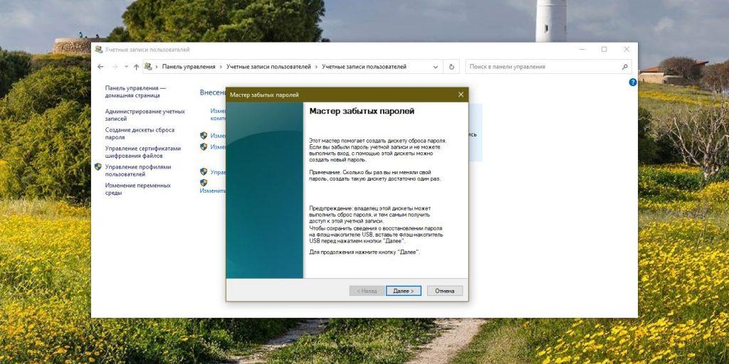 2020-09-22-17_13_25-Window_1600773217-e1600773231703-1024x512.jpg