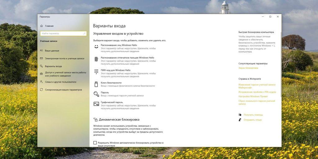 2020-09-22-17_16_59-Window_1600773426-e1600773444123-1024x512.jpg