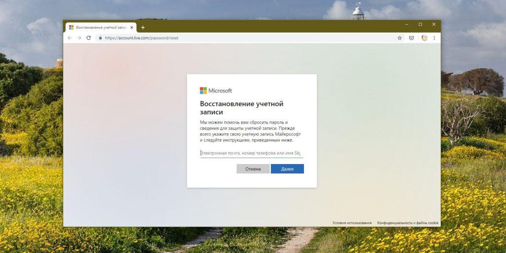 2020-09-22-17_14_20-Window_1600773270-e1600773297865-1024x512.jpg
