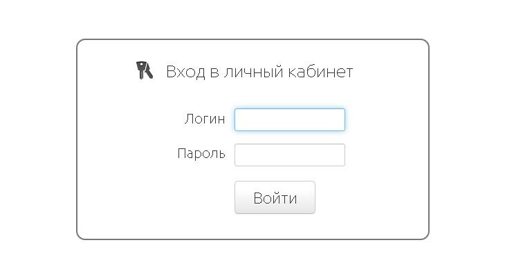 intercon1.jpg