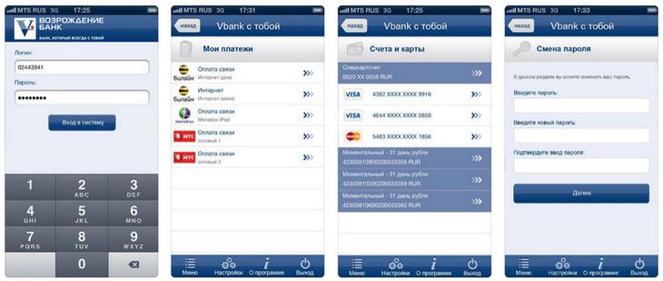 vozrozdenie-bank-730.png