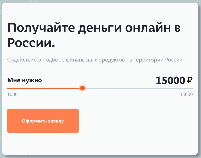 visame-register.png